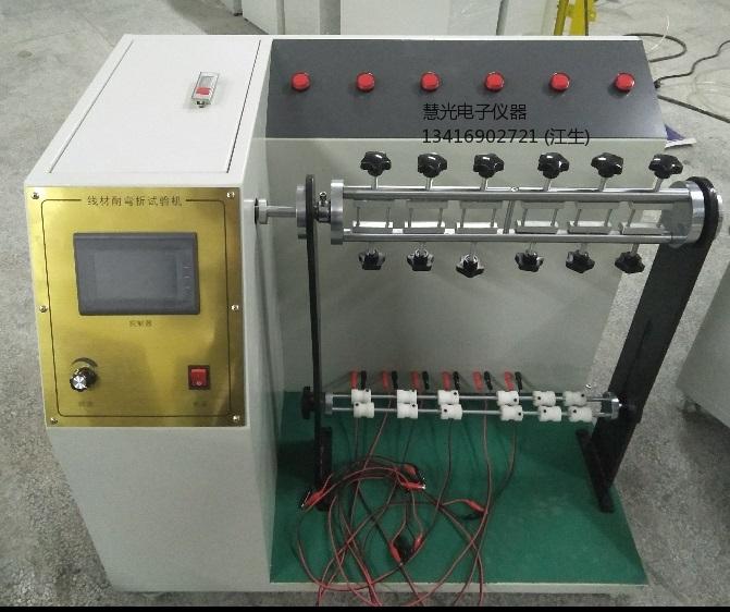 线材耐弯折试验机