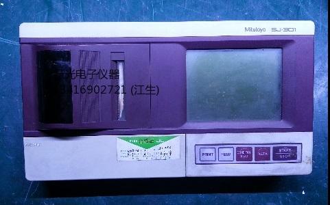 SJ-301日本三丰表面粗糙度计维修
