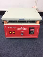 工频振动台