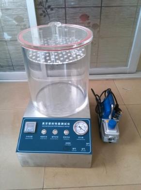真空性能密封测试仪(含泵)