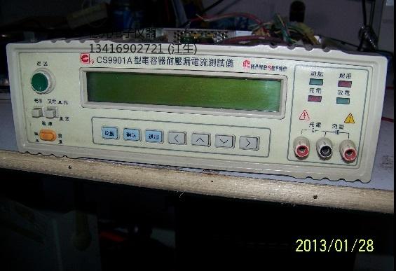 长盛程控电容器漏电流测试仪维修