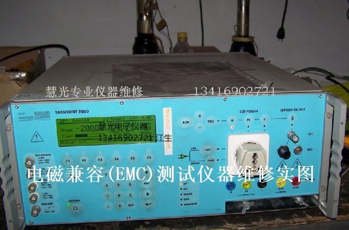 TRA-2000电磁兼容 EMC 抗扰度测试仪维修