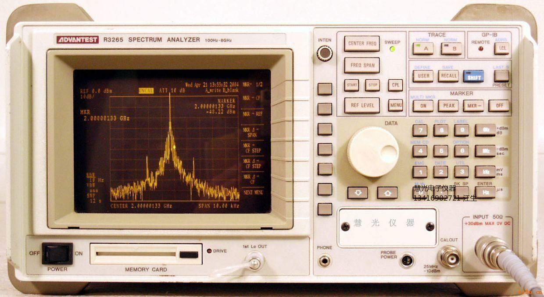 维修各种品牌进口频谱分析仪
