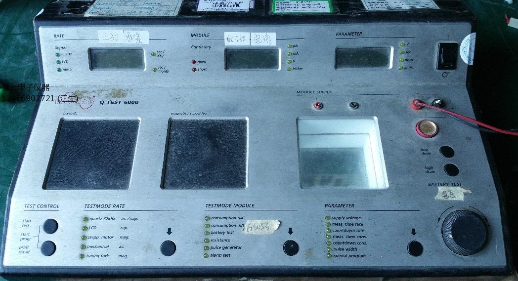 测秒仪、秒差仪维修