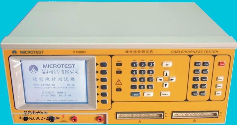 CT-8685FA