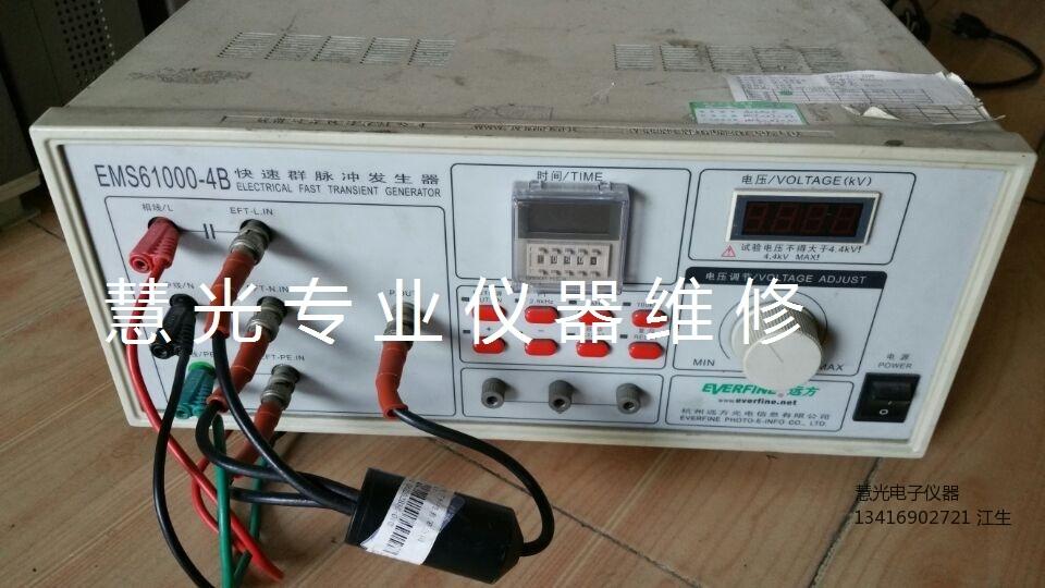 专业维修维修远方EMS61000-4B快速群脉冲发生器2
