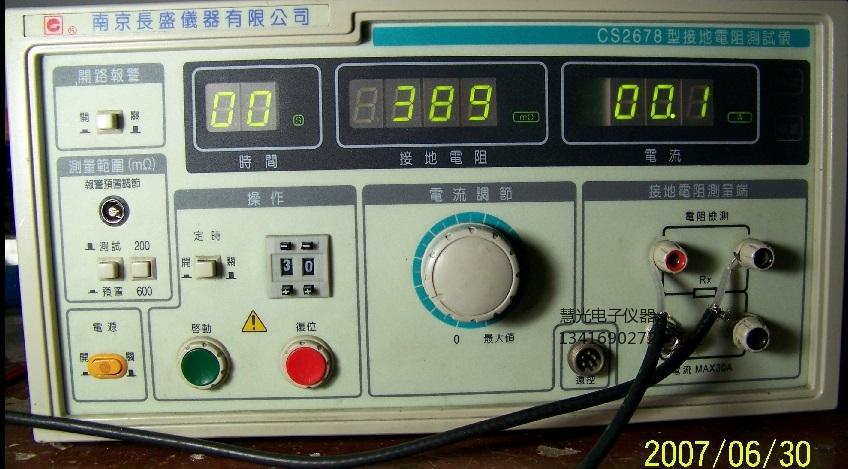 老款接地电阻测试仪维修