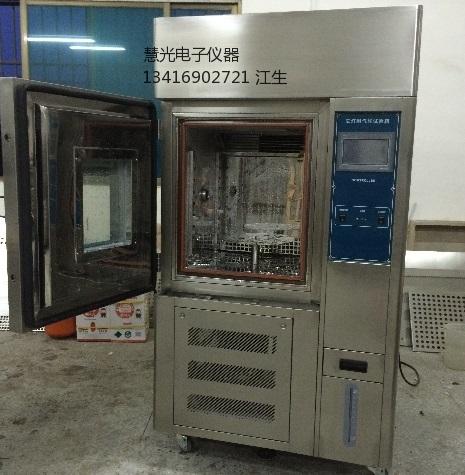氙灯耐候试验箱(气冷式)