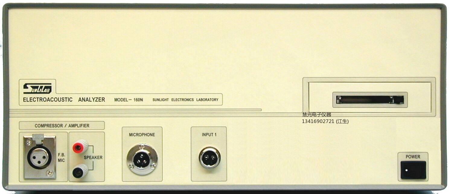 维修台湾阳光160B、160N、210等型号电声分析仪